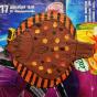"""18.02.2020 / """"Камбала"""". Автор работы: Ижболдина Мария (8 лет)"""