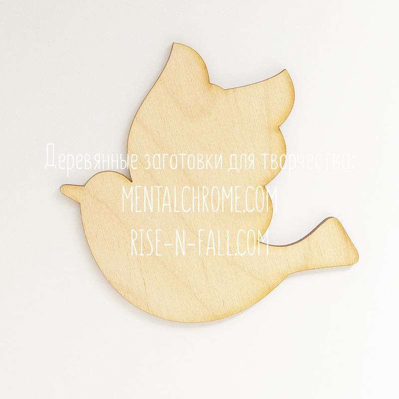 ЗАГОТОВКА ДЛЯ ТВОРЧЕСТВА, ДЕРЕВО / ПТИЦА (арт. 000453)